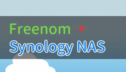 freenom+Cloudflare+Synology NASでhttps 独自ドメイン運用 (Let's Encrypt ワイルドカードSSL対応)