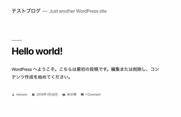 WordPress初期ページ