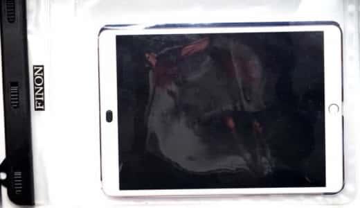 iPad Pro 防水ケースの決定版はこれだ 【お風呂・キッチン】