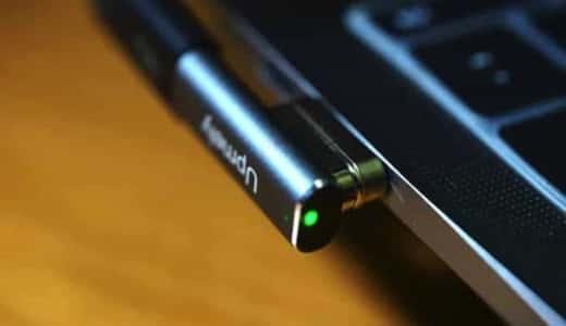 【スマホもOK】USB-C対応の MagsafeでMacbookを高速充電【常用不可避】